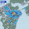 産山村で震度5弱