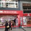 ゲームセンター「TAITO」がみゆき通りにグランドオープン