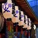 稲田太鼓のブログ