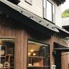 秋の那須旅 その2 「那須のお米のパン屋さん」