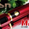 【IQOS互換機】MSN M20(アイアンマン)レビューのようなもの