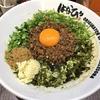 濃厚担々麺はなび 錦店 【愛知県名古屋市中区】