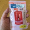【PR】モニター当選 梅こんぶ茶増量20%