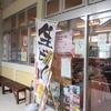 「さくら食堂」(名護市営市場2F)で「スタミナもやしそば(小) 」 810円 #LocalGuides