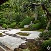 鎌倉浄妙寺。枯山水の庭園を眺めながら抹茶でひと息。(Kamakura, Jyomyoji)