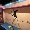 お店の壁にステンシルで絵を描いて個人的には大満足しているというお話。(2)