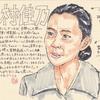 木村佳乃のビジュアル的な解釈【こんなに表情豊かで上手な女優さんだったとは】