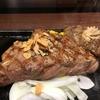 いきなりステーキでアンガス牛サーロインステーキを食べました。