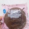 シュークリームみたいなパン(チョコ&チョコホイップ)は2種類のチョコにして正解の美味しいパンです♪