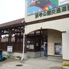 無料で入れる!浜寺公園交通遊園へのアクセス、設備、食事等をご紹介