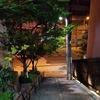 【生活】夜の散歩ダイエット