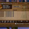 【DQ10】新規組のための資料集その2【ステータス・装備編】