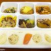 【冷凍食品】旬をすぐに ~美味しい冷凍食品 その28~