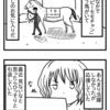 【漫画制作】馬を描くのは難しかった