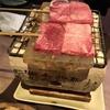 炎丸(プラザ・インドネシア 46階)ちょっとオシャレな日本食。岩塩プレートで焼く牛タンが一押し。