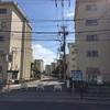団地#01 大阪市営佃住宅