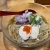 685. 渡り蟹の濃厚冷やし麺@焼きあご塩らーめん たかはし(上野):夏の冷やし麺シリーズ第1弾!濃厚な蟹の冷やし麺!