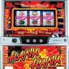 パイオニア「ニューハナハナ-30」の筺体&スペック&情報