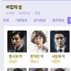 【韓国語勉強】ハングルで書かれた推しの名前、作品名タイトルを読みたい!