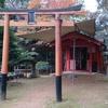 小鍛冶謡蹟めぐり④ 御百稲荷神社