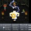 クロノ初期レベル、ニズベールR戦(DS版クロノトリガー)