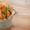 低カロリーフライドポテトの作り方|How to make Homemade French Fries