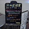 渋谷屋根裏「ポジバカクリスマス」