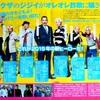 "<span itemprop=""headline"">映画「龍三と七人の子分たち」(2015)</span>"