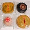 横浜みやげにおすすめ、華正樓の中華菓子