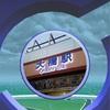【ポケモンGO】福岡県南区大橋駅周辺のオススメジム5選
