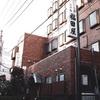コスパ高い宿!「ビジネスホテル福田屋」