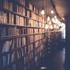 図書館での本の選び方。