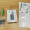 健康を考えて紙たばこから電子たばこ(iStick Pico/Eleaf)へ移行しました