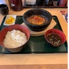 【東京餃子食堂】熱々の麻婆豆腐定食