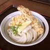 【食べログ】関西の高評価うどん紹介記事をまとめました!その1