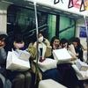 私立恵比寿中学 藤井校長のインスタの写真から路線を特定!?