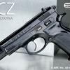 チェコスロバキアが生んだCz75という美しすぎる拳銃