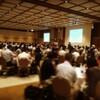 300人以上の組織全体が、戦略をビジョンを語り合えるメソッド