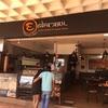 Estambul イスタンブール-メキシコ グアダラハラのトルコ料理店