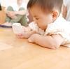 歩くまでの赤ちゃんの発達を促す遊びって?~おんぶでBaby リトミック~