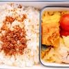 【料理】2019-06-06 今日のお弁当