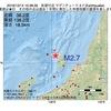 2016年12月14日 10時38分 佐渡付近でM2.7の地震