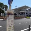 土日祝のみ限定 愛知環状鉄道新豊田駅から豊田市美術館バスの案内
