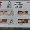 "Märklin 4415.912 Swiss model ART COLLECTION ""Vincent Van Gogh"" その1"