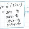 D - Semi Common Multiple ~lcm求めるだけではダメなサンプル~