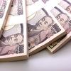 ツイッターを使って300万円稼いだ方法