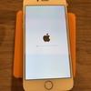 iPhoneXR発表間近!! データの移行や初期設定もスマホ堂今治店にお任せください🌟