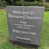Chandon Australia  ヤラバレー メルボルンのワイナリー巡り