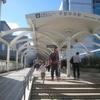 大阪を支えるベットタウン「千里中央駅」の住まい情報