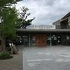京都市動物園に行ってきました